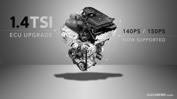 engine-floating-14tsi-579x325